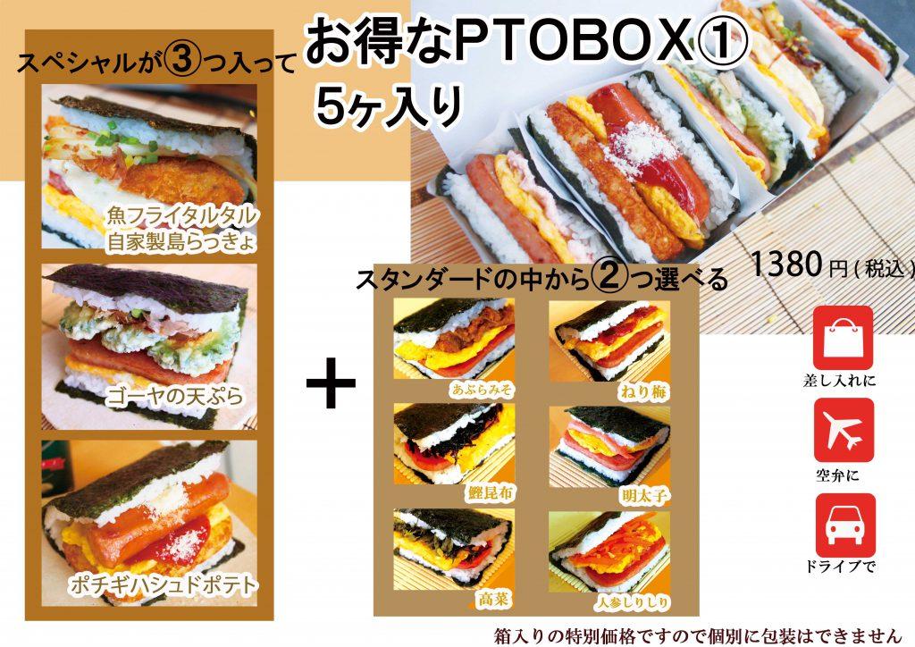 5BoxRGB
